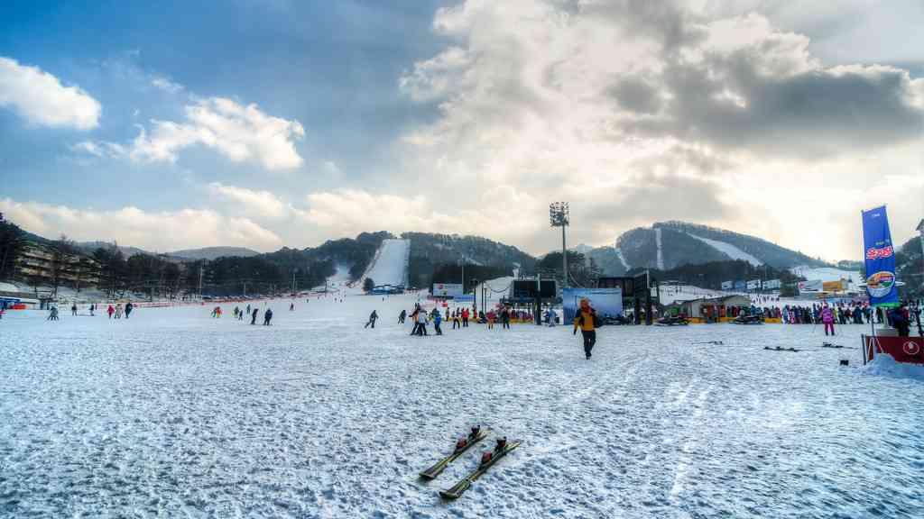 Resort Ski Yongpyong
