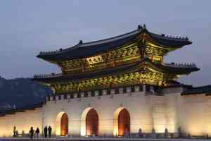Tempat Menarik Di Korea Selatan