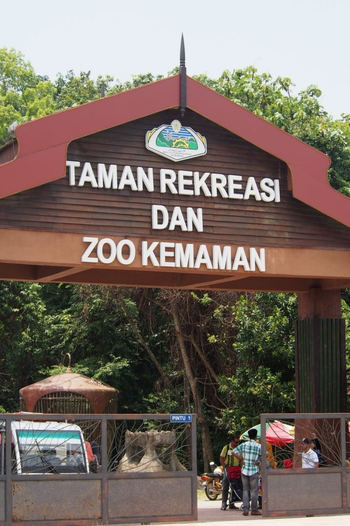 Zoo Kemaman